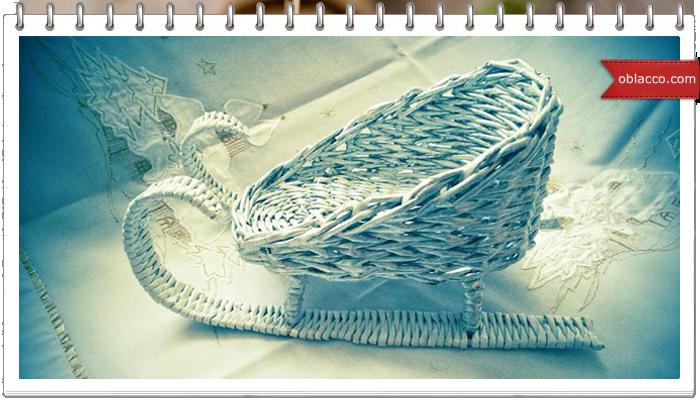Серебристые санки из газетных трубочек. Мастер-класс от А до Я