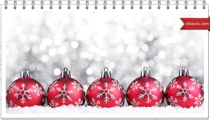 Как сделать новогоднюю гирлянду