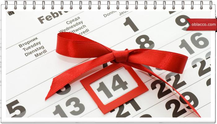 День святого Валентина — традиции и подарки разных стран