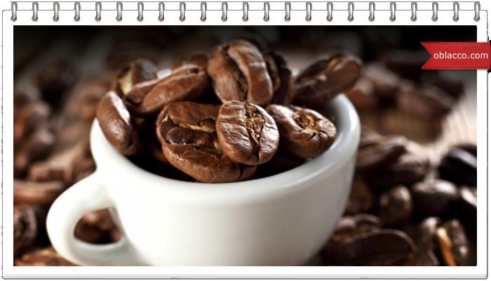 О свойствах и разновидностях кофе в зернах