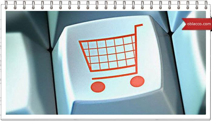 Преимущества интернет-шопинга