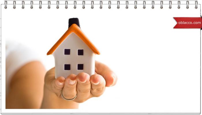 Правильная оценка вашей недвижимости