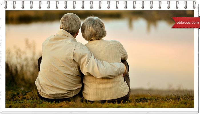 Любить и уважать старость
