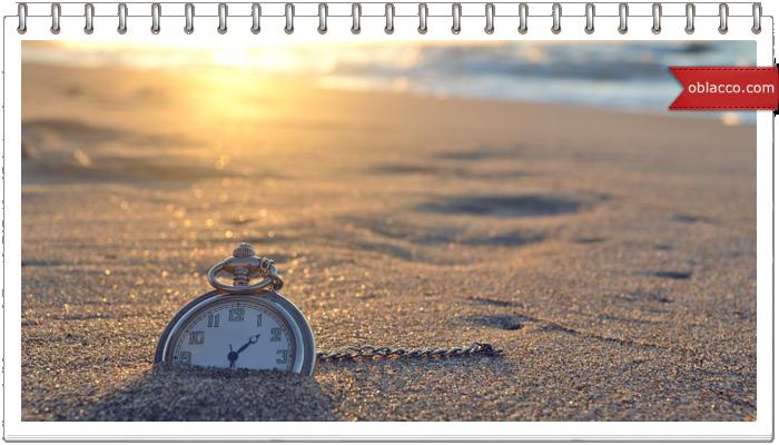 Самый ценный подарок - это время