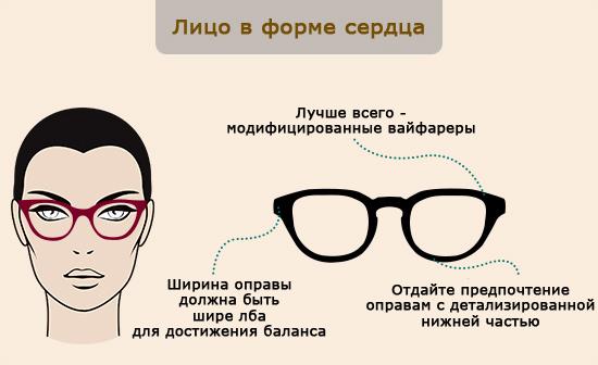 новосибирск приола головные уборы