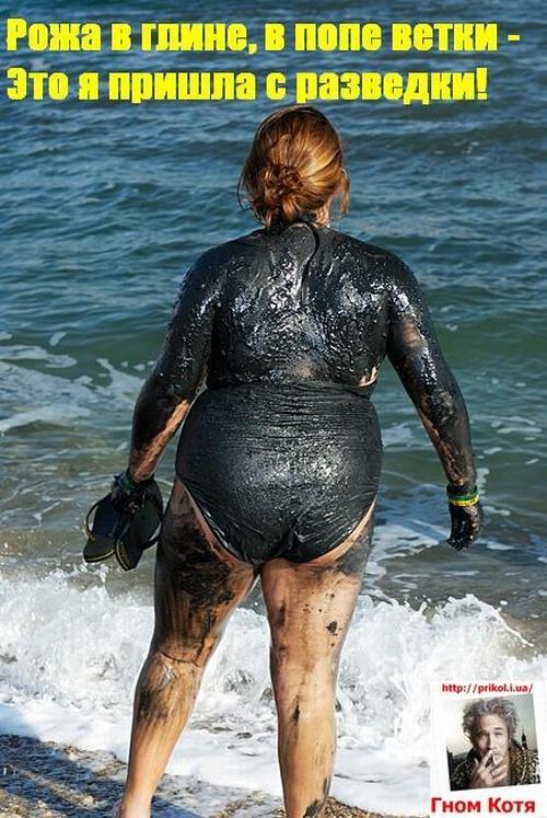 море женщина пляж грязь