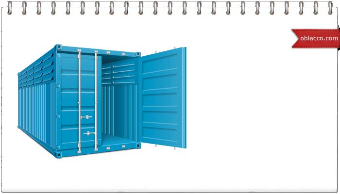 Виды специализированных контейнеров