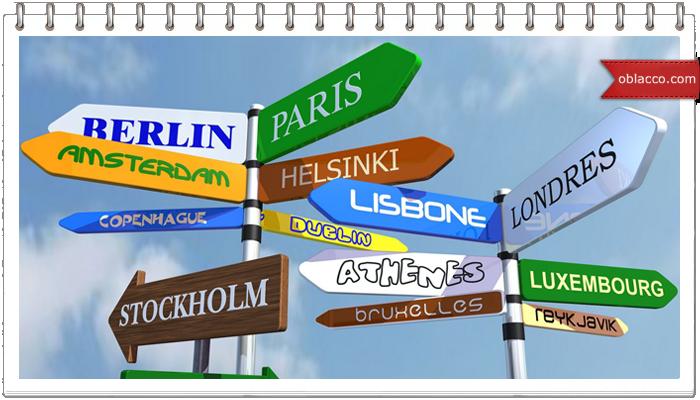 Выгодный и удобный интернет-шопинг в Европе, не выходя из дома