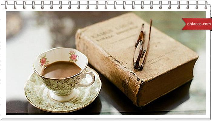 кофе книги