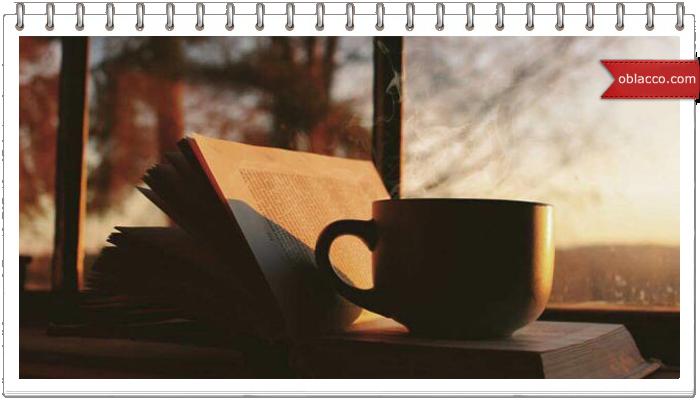 Солодка кави густина