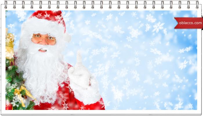 Рождение Деда Мороза