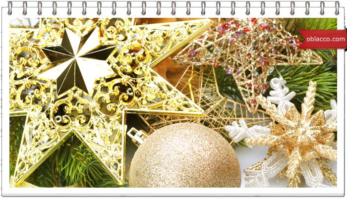 Новогодние звезды из бумажных трубочек. Три МК