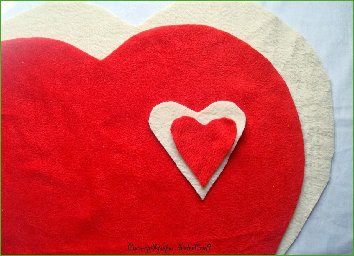 Сердце  мастер класс 191