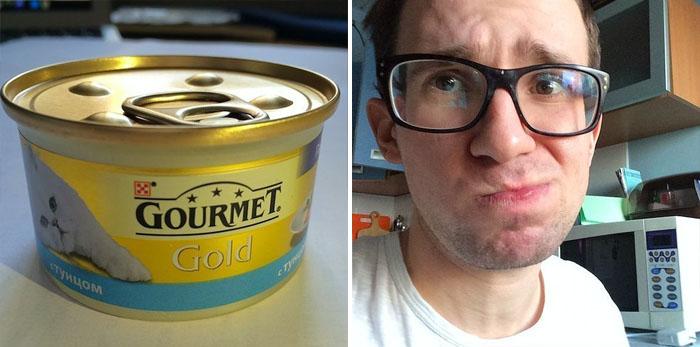 GOURMET GOLD с тунцом