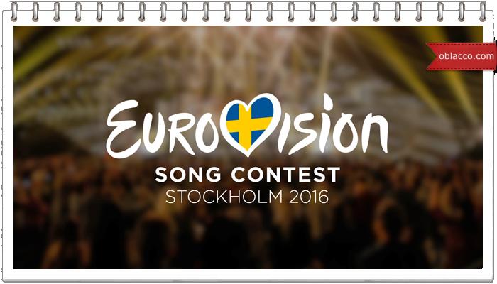 evrovision 2016