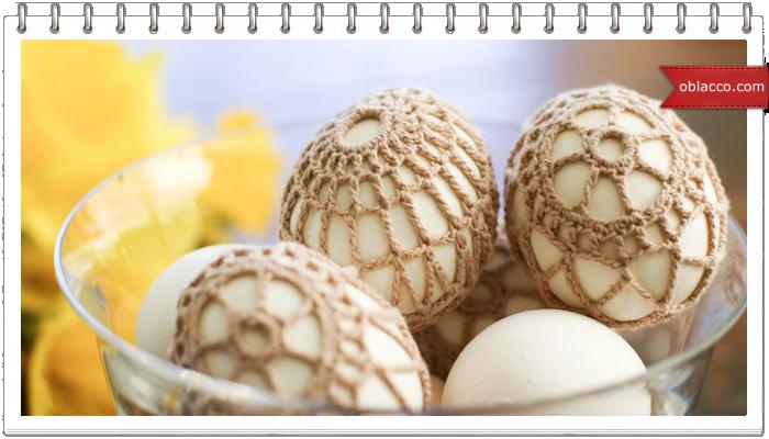 Яйца пасхальные вязаные крючком