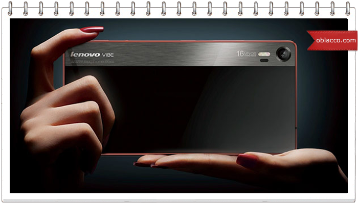 Lenovo Vibe Shot - смартфон для души