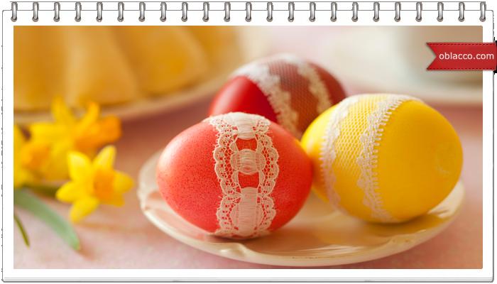 Как необычно украсить яйца к Пасхе кружевом, сухоцветами, воском и пр.