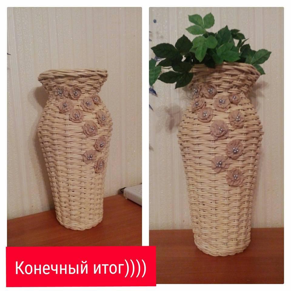 Плетение вазы своими руками из газет