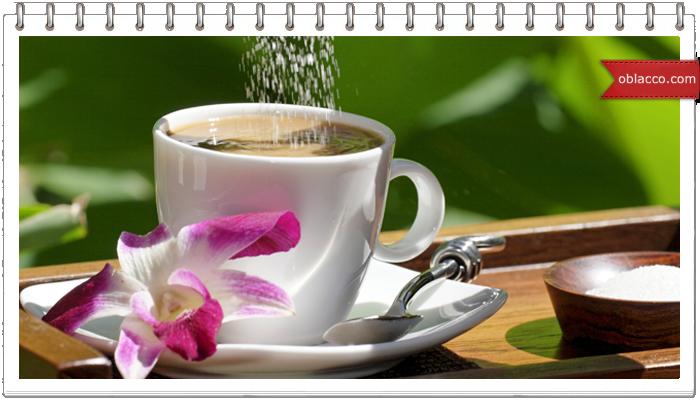Кофейного настроения