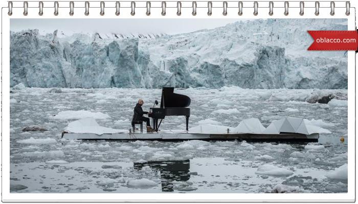 Музыка посреди льдов