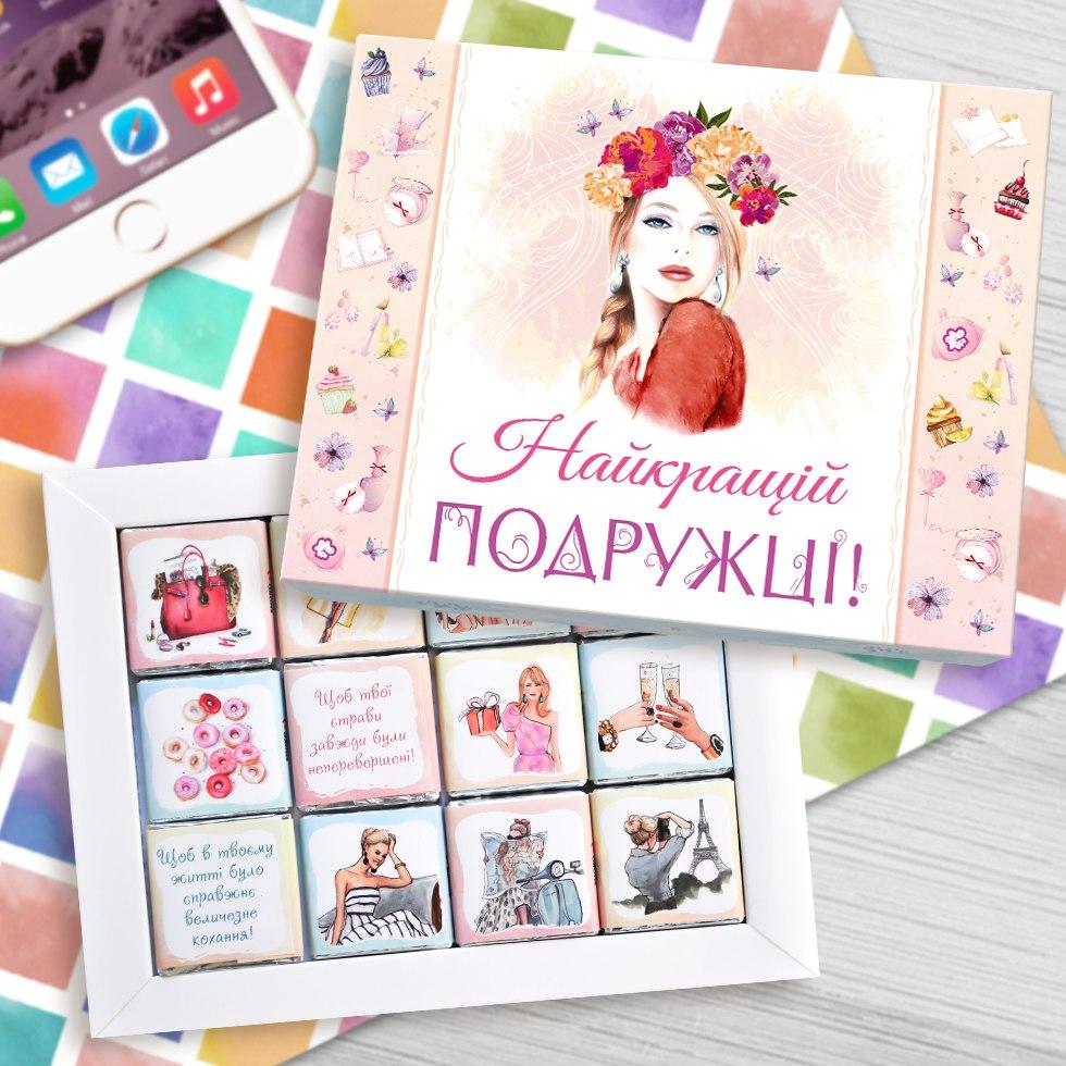 Подарок для подруги детства 36