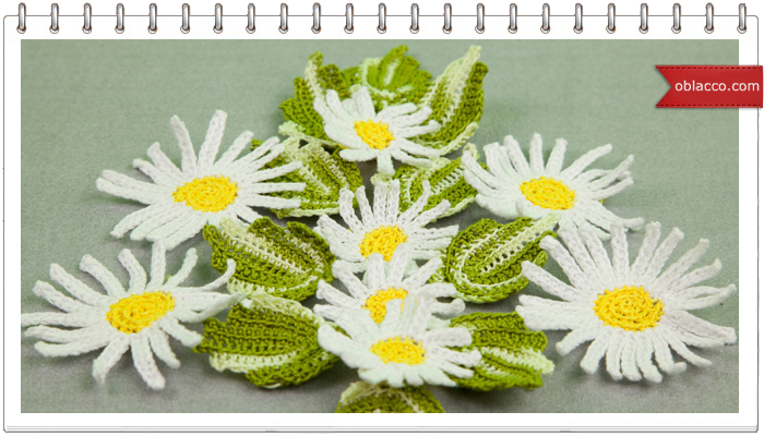 Цветы вязаные крючком. Схемы