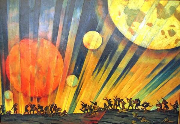 к ф юон новая планета понижают кислотность