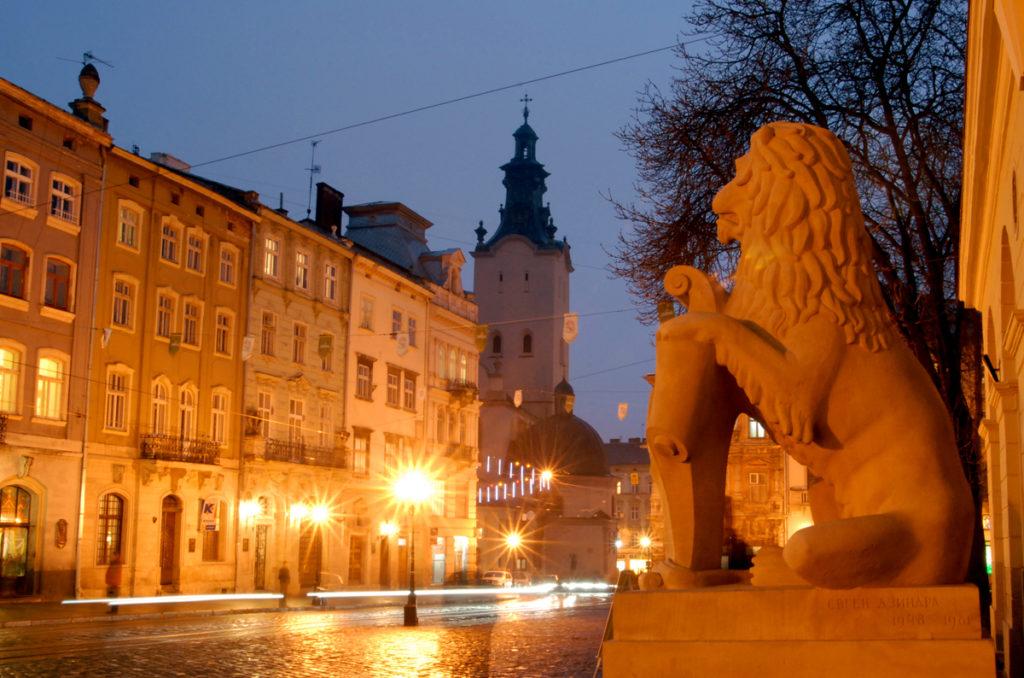 місто лева