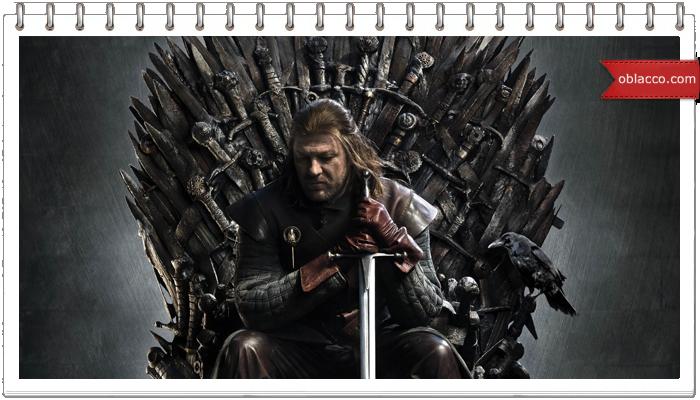 """Смотреть ли последний сезон """"Игры престолов""""?"""
