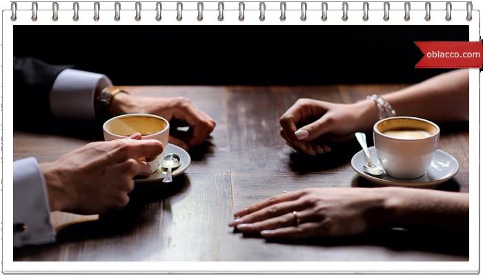 kofe para