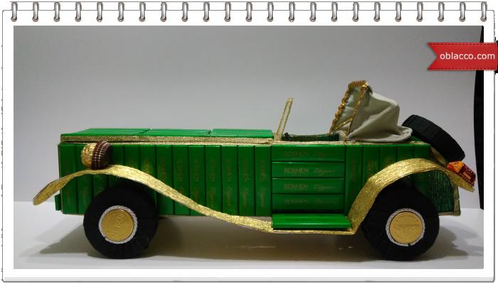 Ретро автомобиль из шоколадных конфет. Мастер-класс