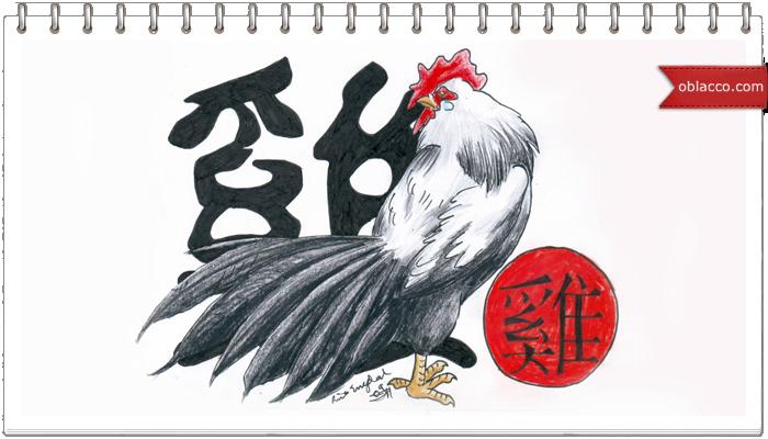 Новый год 2017 по восточному календарю - год петуха