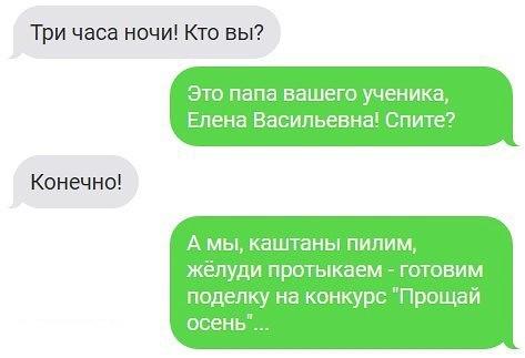 proshchaj-osen