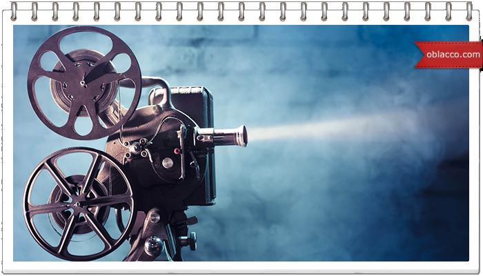 Фильмы, которые мотивируют на путешествия