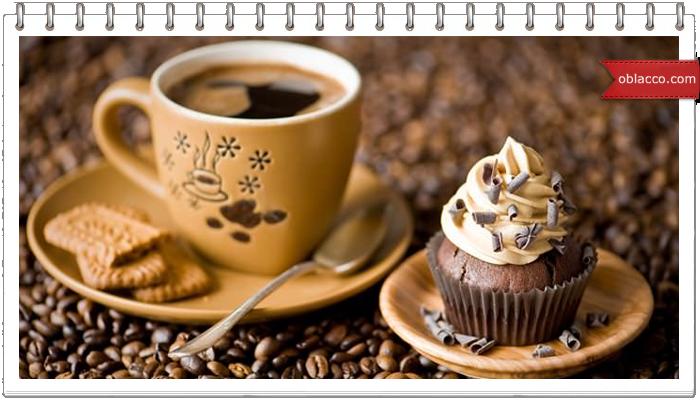 kofe-utro