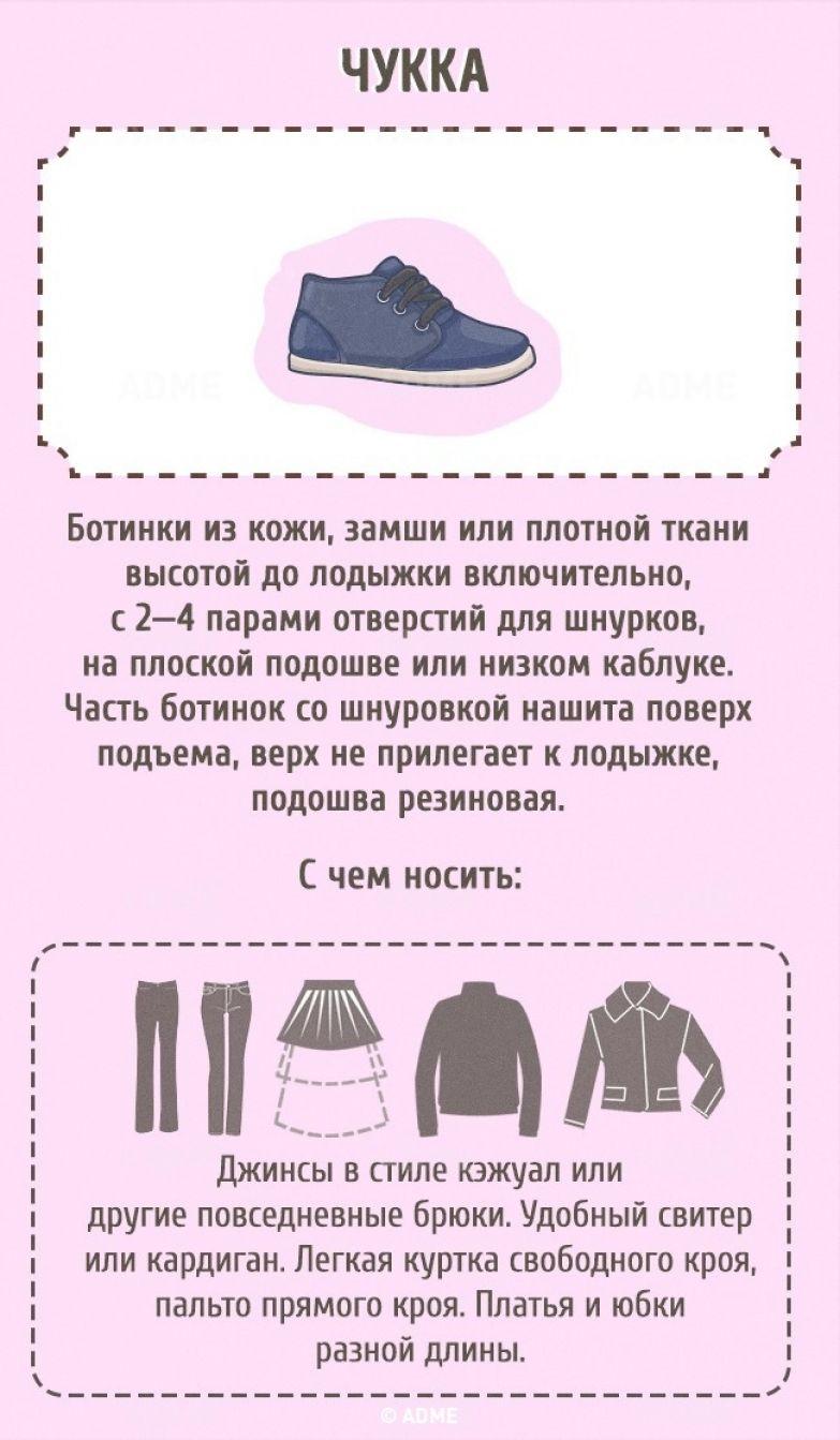 obuv2