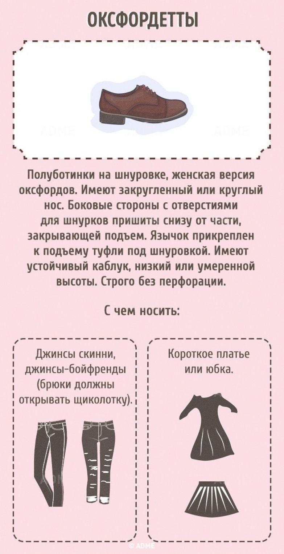 obuv22