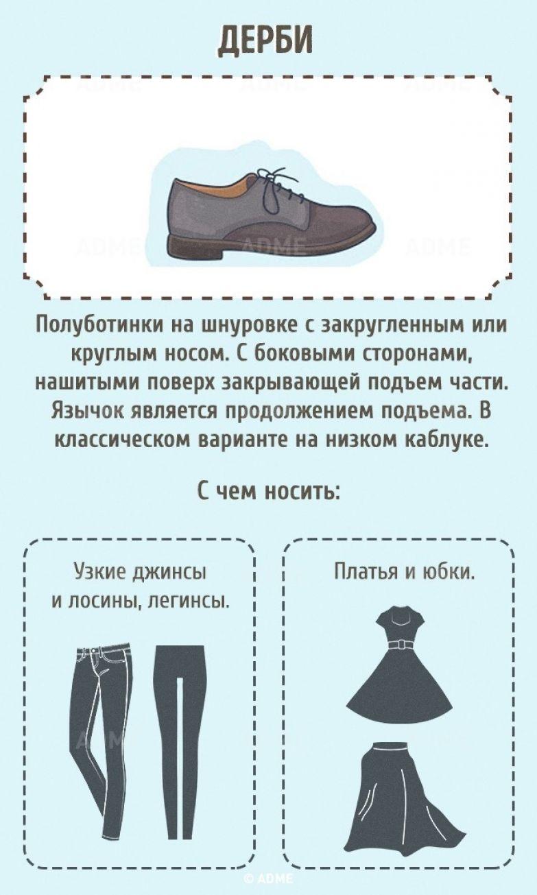obuv31