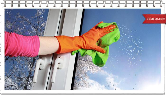 Время мыть окна приближается
