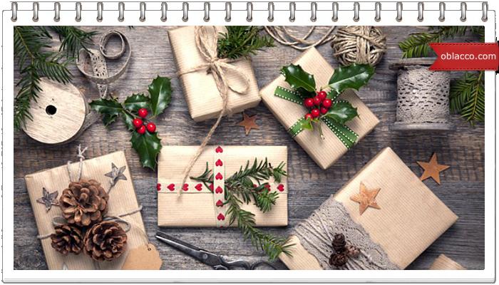 Как упаковать подарки стильно и просто