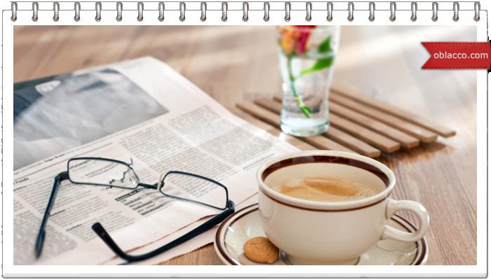 Кофе с газетой