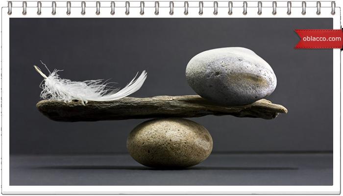 Приведи себя в равновесие