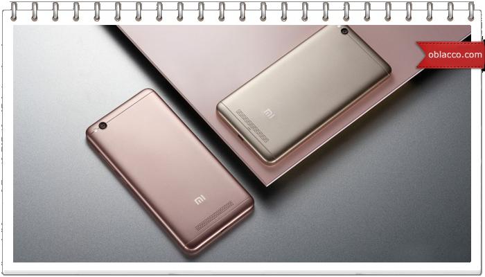 Xiaomi Redmi 4А – мощный бюджетный смартфон для повседневных задач
