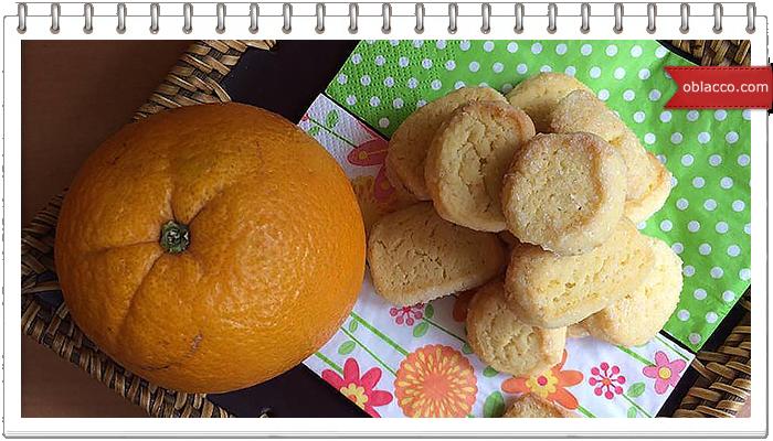 Печенье песочное, апельсиновое, нежнейшее