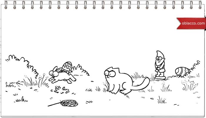Simon's Cat. Пасхальный котик и кролик