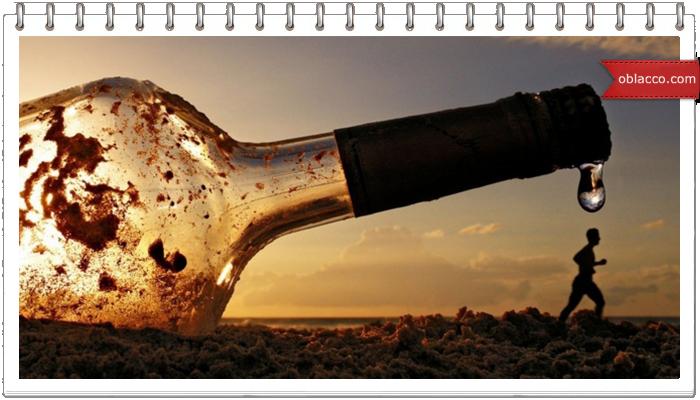 Як відмовитися від вживання алкоголю?