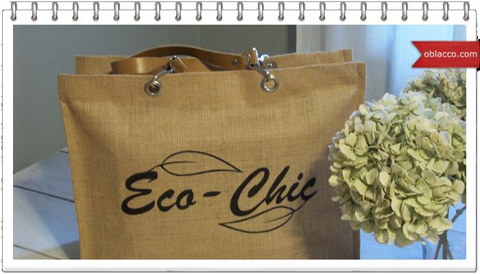 Эко сумки, тренд или необходимость