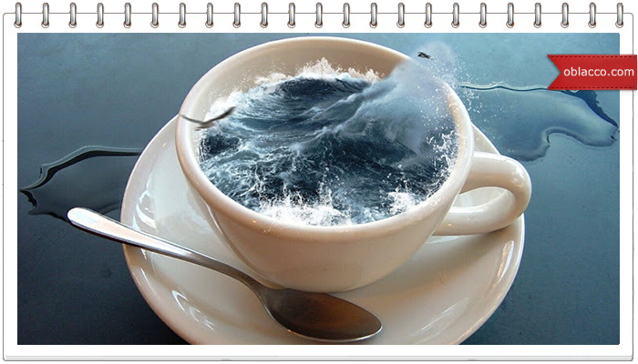 И кофе дышит