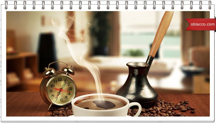 Кофе-душ
